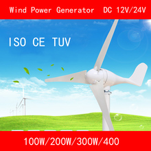 3 blades DC12V/24V 100W 200W 300W 400W aluminum alloy+Nylon wind power generator with wind controller for home CE ISO TUV