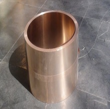0.1x200mm C17200 Beryllium Bronzer Strip Industry DIY Experiment Copper Sheet Foil 0.5 meter