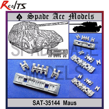 RealTS Spade Ace 1/35 35144 Metal Track Maus(China)