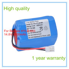 Medical Battery Replacement for ECG HYLB-683,HYLB-293,ECG-1200,ECG-1210 High Quality Vital signs monitoring battery