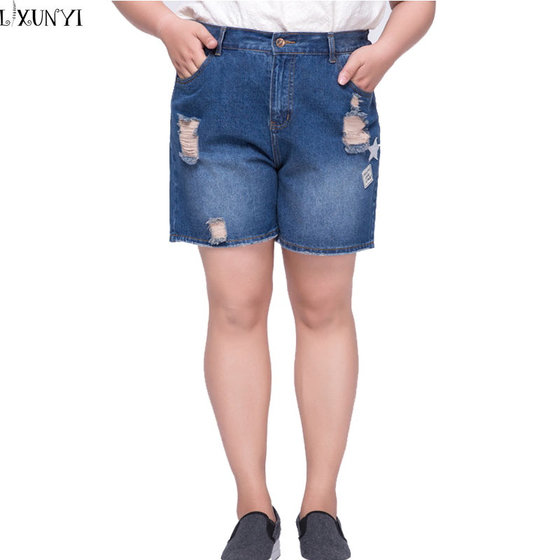 Hot Sale Summer 2017 Short jeans Female Loose Plus Size High Waist Shorts Personality Ripped Hole Thin Denim Shorts Women 28-38Одежда и ак�е��уары<br><br><br>Aliexpress