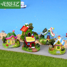 5 Styles Mini House Cottage Garden Models Lovely House Tiny Fairy Garden table Decoration Micro Landscape Doll House Toy