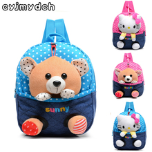 Cyjmydch kity Plush backpack toy bear children backpack Girls Dolls&Stuffed Toys Baby School Bags Kids Baby Boy Bags mochila(China)