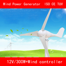 3 blades DC12V 300W aluminum alloy+Nylon wind power generator with controller for home CE ISO TUV Alternative Turbine Generators