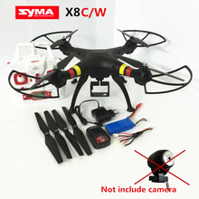 Syma X8 X8C X8W without camera Professional RC Drone 50cm Big Quadcopter Helicopter Can Carry Gopro/Xiaoyi/SJCAM(China)