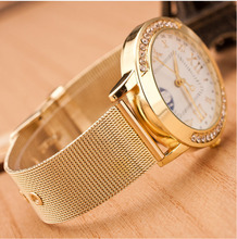 Female Quartz Ultrathin Stainless Steel Mesh Band Casual Fashion Dress Wristwatches Relogios Crystal Butterfly Gold Watch