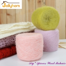 Warm Comely Wool Yarn 250G/lot Autumn Winter Mohair Sweater Yarn Hand Knitting Scarf Shawl Hat Yarn (5 pieces*50g)
