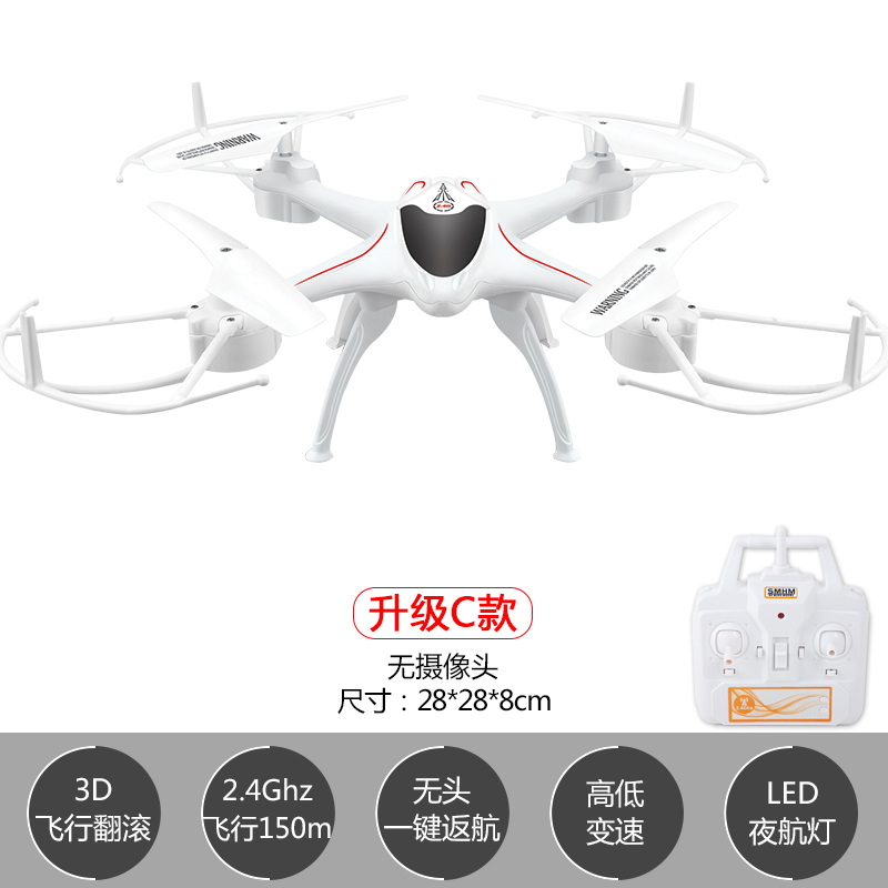 Drone with Camera Unmanned Helicopter 4 Axis Aircraft Model Child Toy Gift Remote Camera Drones<br><br>Aliexpress