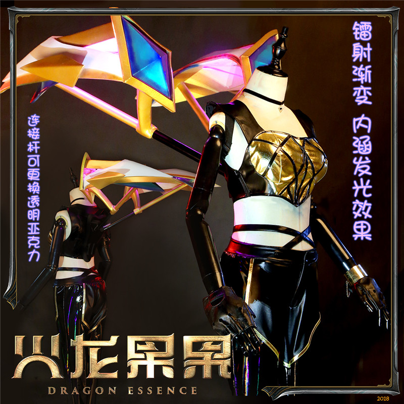 2018 New Hot!!!Game Cosplay LOL Luminosity Lux Dress Storm Elemental Women Cosplay Costume customized made