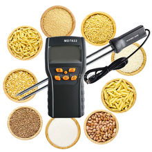 MD7822 LCD Digital Grains Moisture Meter Thermometer Humidity Tester Rice Corn Wheat Coffee Bean Wet Tester Hygrometer with CPU