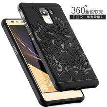 Huawei Honor 7 Case Covers Huawei Honor7 Back cover cases Cell Phone Anti-knock Armor Slim Thin Silicon Protector Fundas(China)