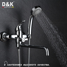 D&K DA1373301 High Quality Bathtub Faucet with Hand Shower Chrome Finish Copper material in the bathroom hot and cold mixer