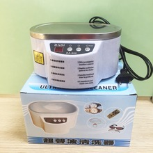 220V/110V DADI968 Mini Ultrasonic Cleaner Bath For Cleaning Jewelry Watch Glasses Circuit Board limpiador ultrasonico