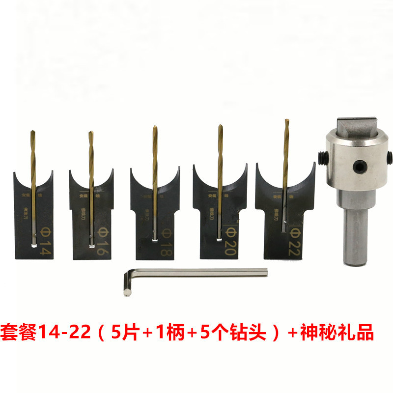 14-22mm 5 blades + 1 handle + 5 drill bits New Update Bead Knife Wooden Beads Cutting Tools Round Balls Milling Cutter<br>