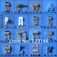 Time-limited Lot 32 Presser Foot Feet Multifunctional Sewing Machine Part Accessories for Brother Butterfly Feiyue Acme singer