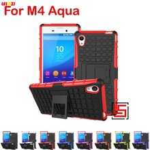 LELOZI Armor Rugged Hybrid Hard PC Plastic TPU Soft Rubber ShockProof Holder Stand Case Cover For Sony Xperia M4 M 4 Aqua Dual(China)