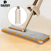 DARIS Microfiber Dust Sided Mop 360 Lightweight Rotating Spin Mop Telescoping Household Floor Cleaning Tools Water Absorption(China)