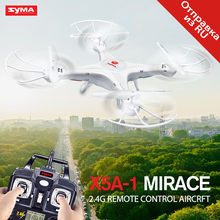 Original Syma X5A-1 Drone 2.4G 4CH RC Aerial Quadcopter With 360 Degree Roll Headless Mode Remote Control Helicopter Toy(China)