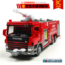 High Quality 1:50 Six Wheeled Fire Engine with Water Pistol Alloy Diecast Truck Model Educational Toy Car For Kids