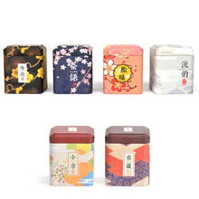6Pcs Vintage Beautiful Colorful Sakura Floral Pastoral Iron Storage Tank Box Square Sealed Cans Coffee Tea Tin Container