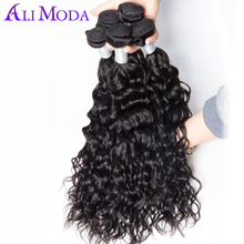 Ali Moda Malaysian Water Wave Virgin Hair Weave Bundles 1PC/lot Unprocessed Human Hair Extensions Natural Black Free Shipping