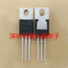 Free shipping 20pcs/lot SB2040CT 20A 40V Schottky diode common cathode original Product