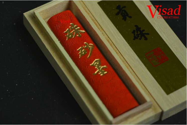 Chinese artistic red ink stick watercolor paint fabric oil paint aquarelle textile paints calligraphy painting ink stick<br>
