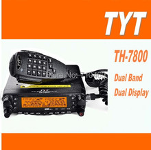 DHL Freeshipping+2016 New TYT TH-7800 Dualband Dual Display Vhf Uhf Mobile Long Range Walkie Talkie 10-50km TH7800 Midland Radio