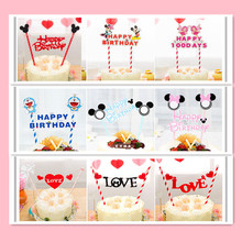1PC Multi-shape Cake Topper Cartoon Flags With Paper Straw For Wedding Birthday Party Baking Cakes Decoration Accessories