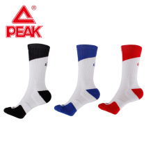PEAK Cotton Male Elite Sock Soccer Football Socks Mens Fussball Sports Training Socking Basketball Sport Socking(China)