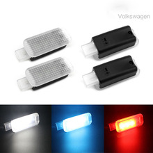 3 Colors changeable Car LED foot lights for NEW PASSAT Golf 7 Golf 6/GTI/R20 Magotan CC Sagitar Atmosphere lamp /foot nest lamp
