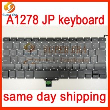 for macbook pro 13inch A1278 Japan layout clavier keyboard without backlight backlit Japanese JP perfect testing