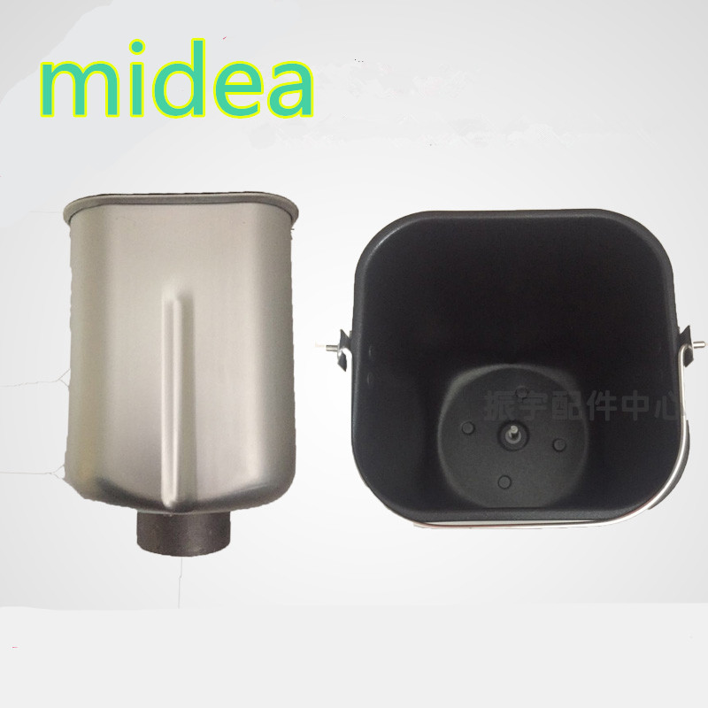 Bread barrel for AHS20AB-PR AHS20AC-PASY AHS20AB-PT AHS20AB-PP EHS20Q3-PWRY MM-ESC2000  Bread maker spare parts for buckets<br>