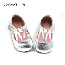 CCTWINS KIDS 2017 Toddler Bunny Baby Girl Mary Jane Shoe Children Fashion Silver Strap Flat Kid Brand Princess Dress Flat G1471(China)