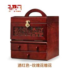 2016 Organizador Organizer Solid Wood Make-up Box Cosmetics Receive Arrange Type Restoring Ancient Ways Mirrored Dressing Old(China)