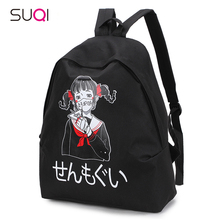 SUQI New Japanese Women Backpack Harajuku Girl Printing School Bag Backpack For Women Mochila Escolar Female Rucksack