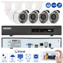 OWSOO 1080N NVR 4PCS HD 720P Outdoor Security IP Camera System 8CH CCTV Video Surveillance NVR Kit Support Playback Digital Zoom
