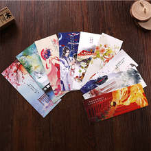Exquisite box only beautiful poetry bookmark exquisite bookmarks for books Chinese style book markers