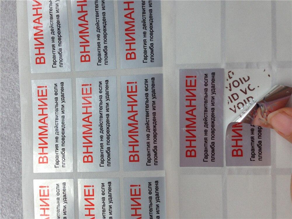 Изготовление штампов для этикеток