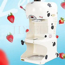 free air ship 220v snow flake shaved ice machine 350w ABS Plastic commercial ice block shaving machine crushed ice machine(China)