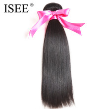 ISEE Peruvian Straight Hair Extension Remy Human Hair Weave Bundles Hair Weaving Free Shipping No Tangle 10-26Inch