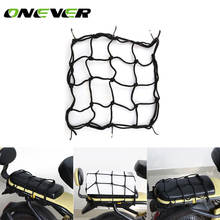 30*30cm Motorcycle Bike 6 hooks Hold down Mesh Net Bag Luggage Cargo Mesh Helmet Net Holder Net Mesh Car styling Accessories