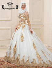 2016 Beautiful Wedding Dress Turkey Long Sleeves High Neck White Ivory Illusion Bodice Bridal Gown with Gold Lace Applique