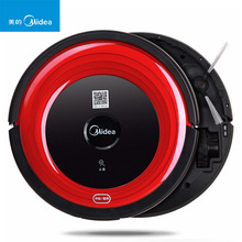 Midea Multifunctional Intelligent Robotic Vacuum Cleaner Self-Charge Home Appliances Sweep Vacuum R1-L083B(China)
