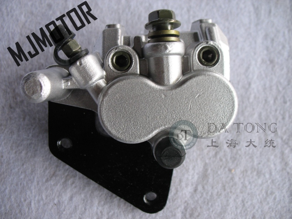 08P Scooter Hydraulic Brake Caliper For Haojue Keeway QJ Chinese Scooter Kawasaki Motorcycle ATV Moped Spare Parts<br>