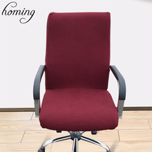 1pc Solid Color Big Elastic Computer Chair Cover Living Room Without Armrest Office Stretch Tight Wrap Seat Case Home Decor(China)