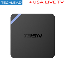 With 1 Year American USA IPTV Channel US LIVE VOD Package apk Code English TV Program Quad Core S905x Qndroid 6.0 TV Box 2G 8GB(China)