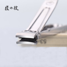 MR.GREEN ultra-thin Foldable Hand Toe Nail Clipper Cutter Trimmer Stainless Keychain Wholesale High Quality(China)