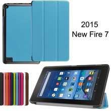 For Amazon New Kindle Fire 7 2015 Case 3 Fold Flip Cover for Amazon 2015 New Fire 7 Tablet Leather Fundas Shell+Stylus(China)