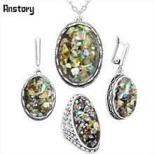 Personality Oval Shell Bead Jewelry Set Necklace Earrings Rings Flower Pendant Antique Silver Plated Stainless Steel Chain TS353